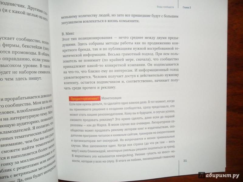 Водный кодекс Российской Федерации ВК РФ 20162017