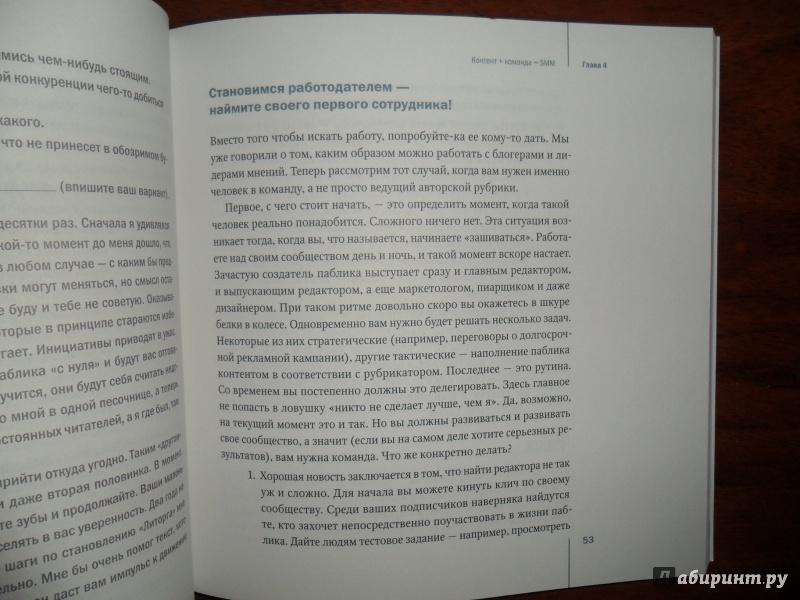 Анонимайзер Хамелеон для Вконтакте ВК Одноклассники ОК