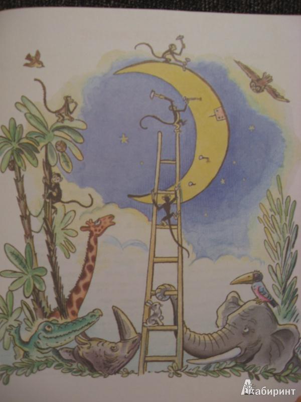 Иллюстрация 1 из 15 для Мойдодыр. Тараканище - Корней Чуковский | Лабиринт - книги. Источник: листочек