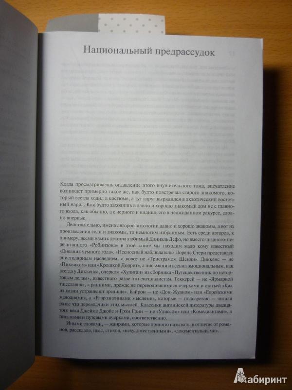 anthology essay Tag: essay anthology includes: essay anthology, essay anthology, anthology - essay, essay anthology — show details.