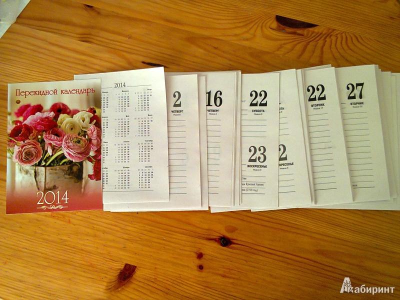 Полнолуние календарь 2013 год