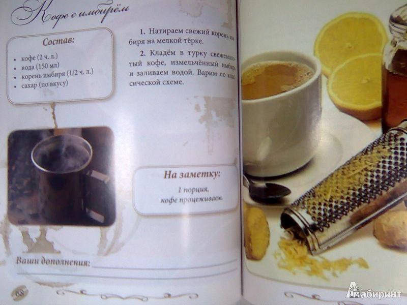 вижу кофе в турке рецепт вас, дорогие