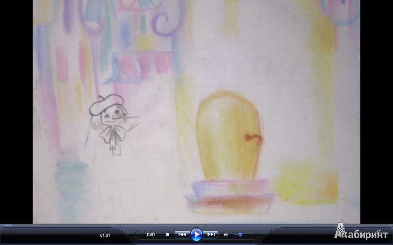 Иллюстрация 1 из 7 для Волшебная школа Карандаша и Самоделкина (DVD)   Лабиринт - видео. Источник: Шагеева  Оксана