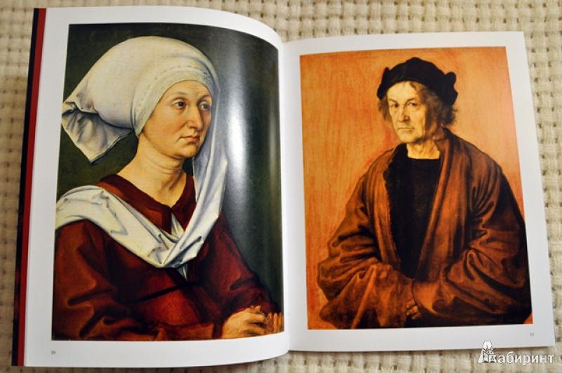 Иллюстрация 1 из 8 для Дюрер - Норберт Вольф | Лабиринт - книги. Источник: Olenika