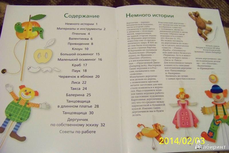 Поздравления и Тосты / Свадебные тосты, Прикольные