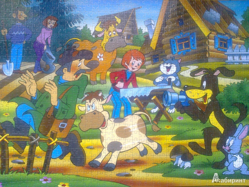 Иллюстрация 1 из 10 для Step Puzzle-1000 79010 Простоквашино   Лабиринт - игрушки. Источник: Mousse
