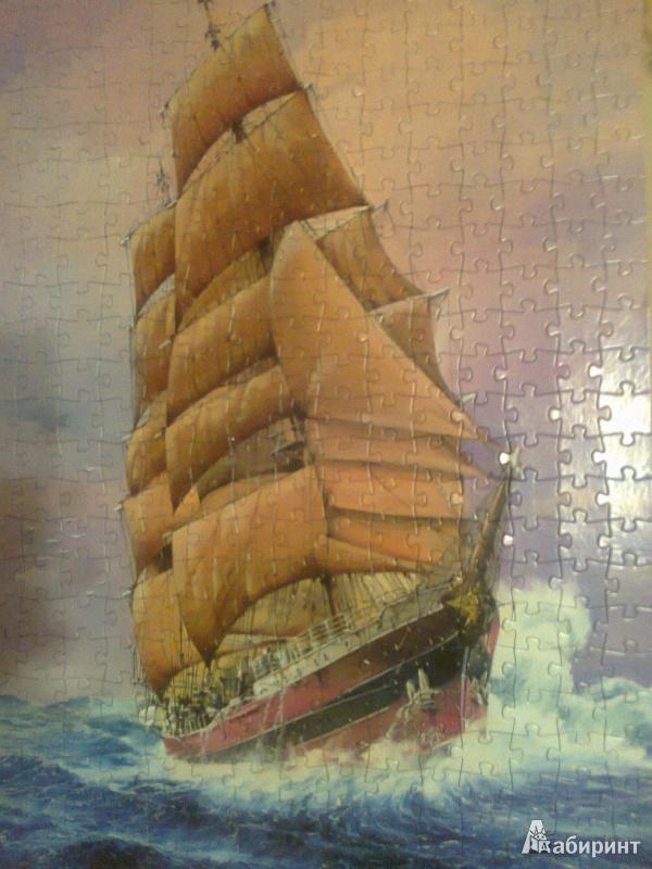 Иллюстрация 1 из 4 для Step Puzzle-360 73040 Парусник | Лабиринт - игрушки. Источник: Mousse
