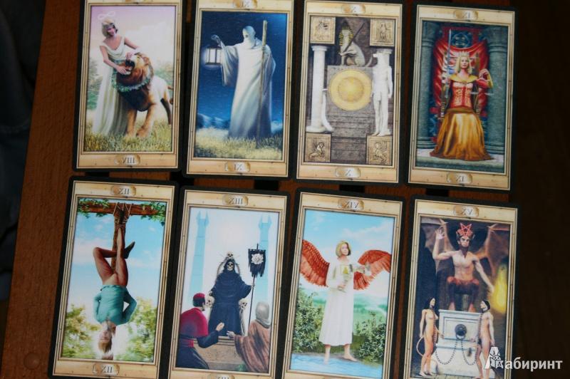 Гадание онлайн да нет карты таро старшие арканы гадание на картах таро это магия