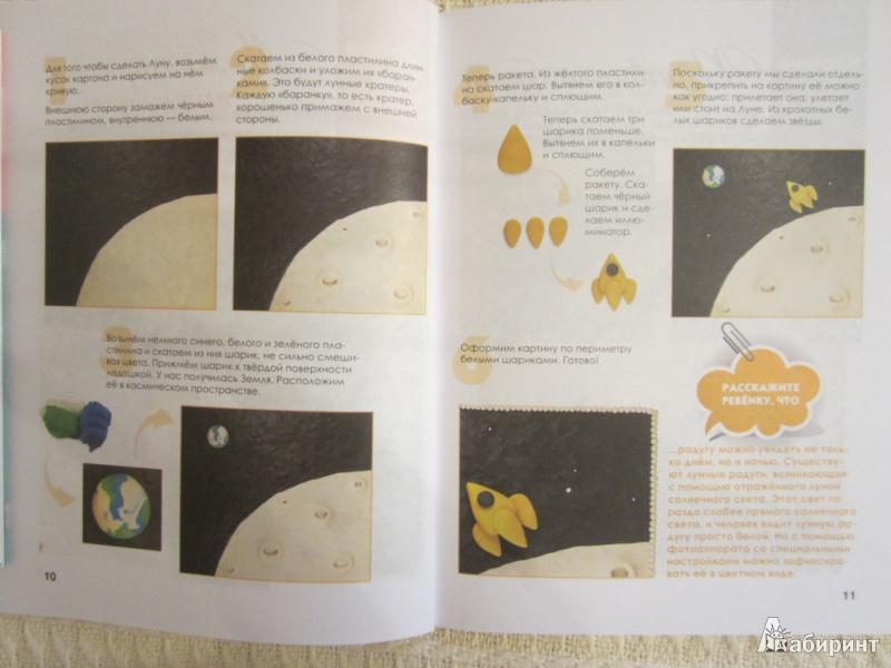 Картинки для детей осьминожки