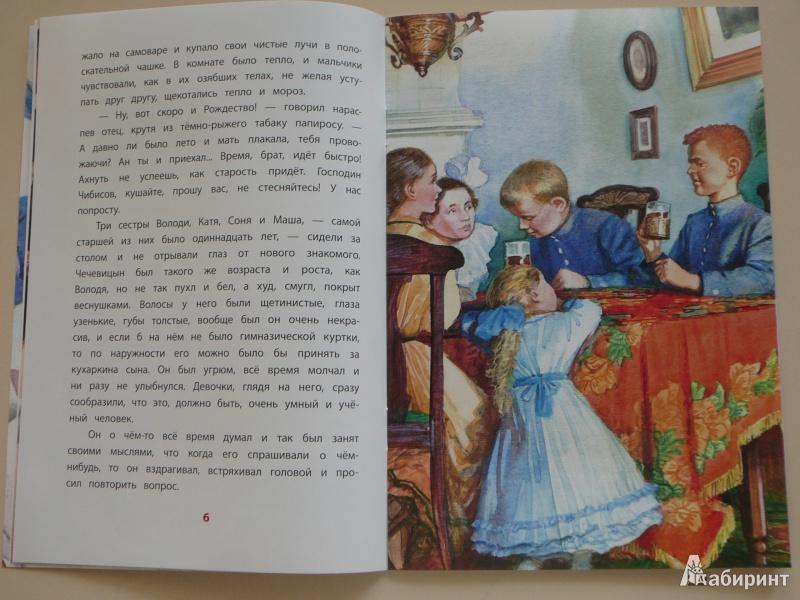 рецензия на рассказ чехова детвора хочу вам