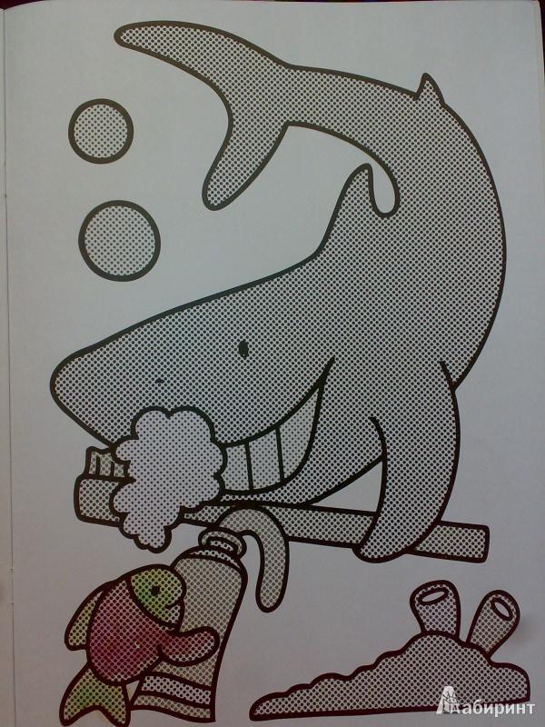 Иллюстрация 10 из 36 для Раскрась водой. Хвостатые и усатые | Лабиринт - книги. Источник: Richy_mommy