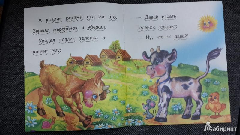 Иллюстрация 4 из 23 для Кто виноват? - Александр Федоров-Давыдов   Лабиринт - книги. Источник: ИринаИ