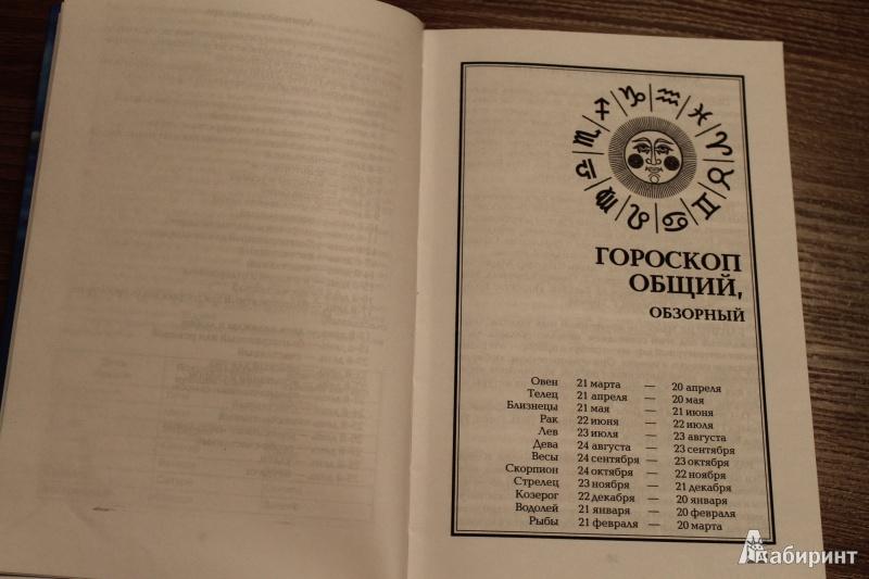 порождение острова джекилл эдвард гриффин читать онлайн
