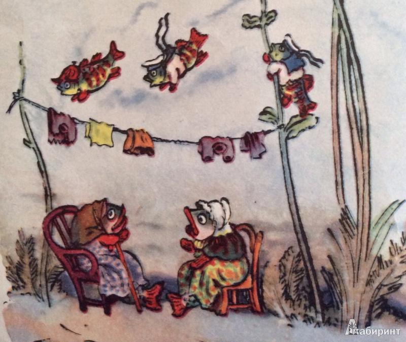 Иллюстрация 27 из 45 для Сюзон и мотылек. Французские народные песенки | Лабиринт - книги. Источник: Петрова  Кристина