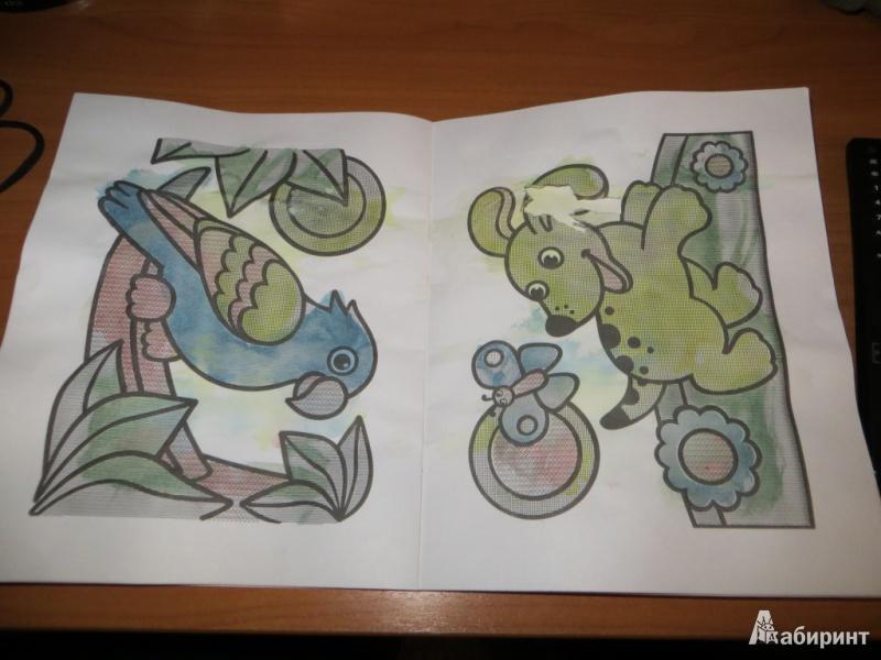 Иллюстрация 1 из 13 для Попугай в джунглях | Лабиринт - книги. Источник: Ko-ren