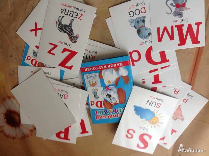 """Иллюстрация 1 из 5 для Набор развивающих карточек """"Английский алфавит"""" - В. Дмитриева   Лабиринт - книги. Источник: Колесникова  Мария"""