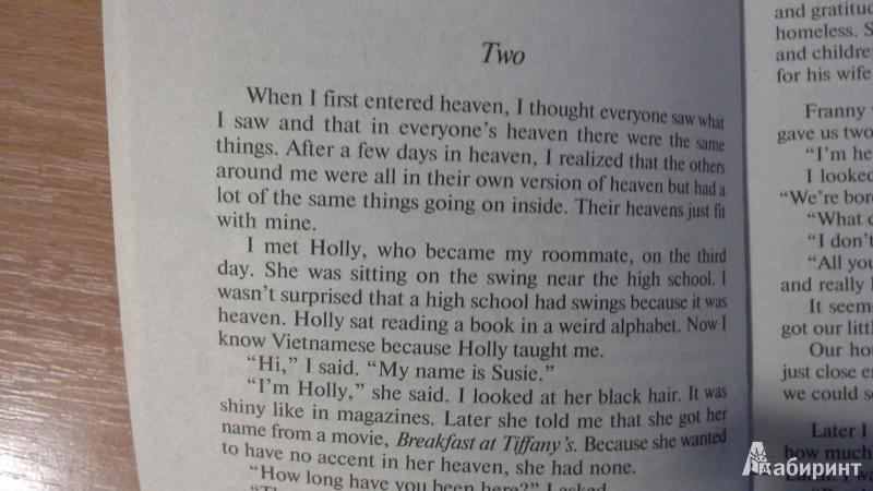 essay heaven blogspot Reading Blog & Essay Practice