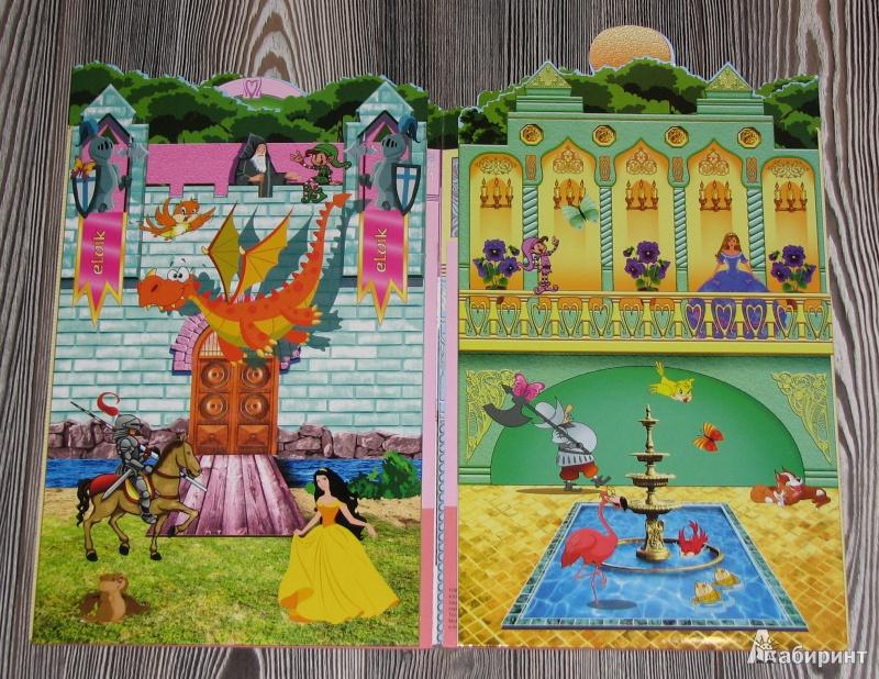 Иллюстрация 1 из 3 для Замок сказочных принцесс | Лабиринт - игрушки. Источник: Вера Мельник