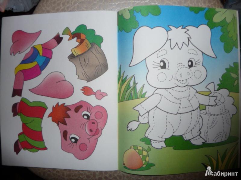 Иллюстрация 1 из 5 для Аппликация: Ежик | Лабиринт - игрушки. Источник: Anyta23