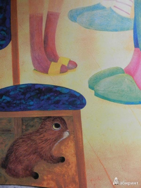 Иллюстрация 42 из 47 для Декоративный Зяка - Олег Корниенко   Лабиринт - книги. Источник: ИринаС