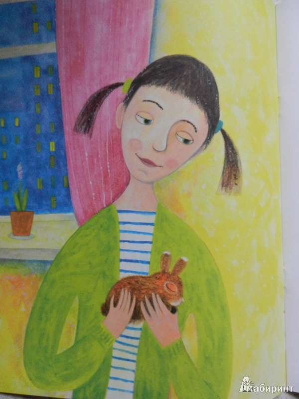 Иллюстрация 44 из 47 для Декоративный Зяка - Олег Корниенко | Лабиринт - книги. Источник: ИринаС