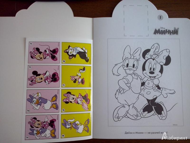 Иллюстрация 1 из 2 для Минни. Наклей и раскрась (№13113) | Лабиринт - книги. Источник: Олюсик