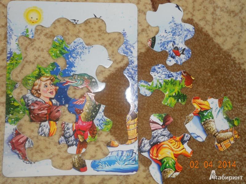 Иллюстрация 1 из 3 для Книжка-пазл. По щучьему веленью | Лабиринт - книги. Источник: Казарина  Юлия Сергеевна
