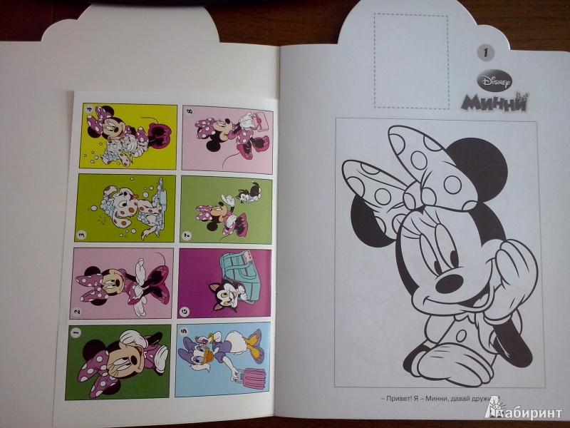 Иллюстрация 1 из 2 для Минни. Наклей и раскрась (№13127) | Лабиринт - книги. Источник: Олюсик