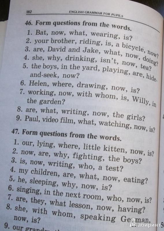 Гдз Гацкевич Грамматика Сборник Упражнений Книга 1 Ответы