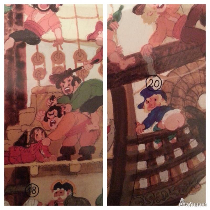 Иллюстрация 37 из 37 для Пиратская книга - Али Митгуш | Лабиринт - книги. Источник: Бондарева  Татьяна Витальевна