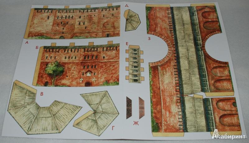 Иллюстрация 1 из 2 для Новгородский кремль (фрагмент) (ДН 006)   Лабиринт - игрушки. Источник: Книжный кот