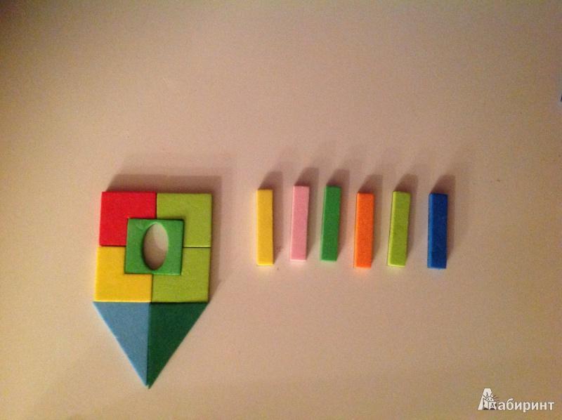 Иллюстрация 1 из 2 для Магнитный развивающий конструктор, 77 деталей (47070) | Лабиринт - игрушки. Источник: Григорьева  Анна