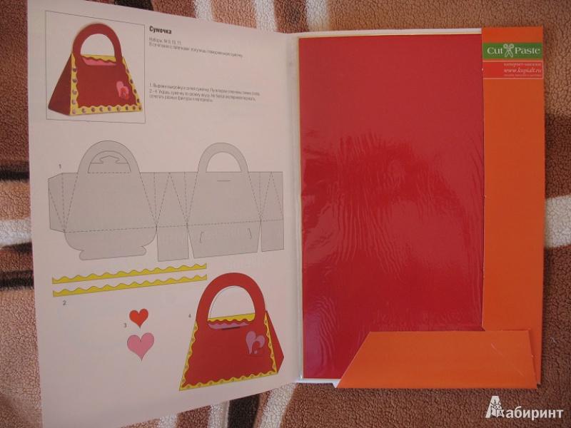 Иллюстрация 1 из 5 для Бумага цветная бархатная самоклеящаяся. 5 цветов, 5 листов (11-405-35)   Лабиринт - канцтовы. Источник: ЕленкаС