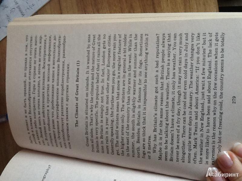 Иллюстрация 1 из 3 для 400 тем английского языка - Юлия Куриленко | Лабиринт - книги. Источник: Евтухова  Полина Игоревна