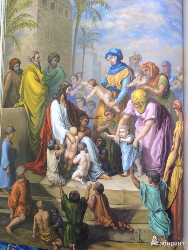 Иллюстрация 10 из 51 для Иллюстрированная Библия для детей   Лабиринт - книги. Источник: Саззи  Анастасия