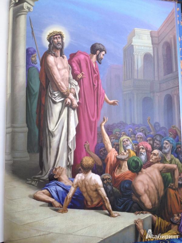 Иллюстрация 11 из 51 для Иллюстрированная Библия для детей   Лабиринт - книги. Источник: Саззи  Анастасия