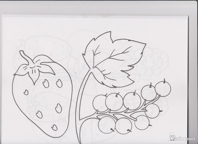 Иллюстрация 1 из 37 для Суперраскраски для малышей - Ю. Габазова   Лабиринт - книги. Источник: Апарина  Анна
