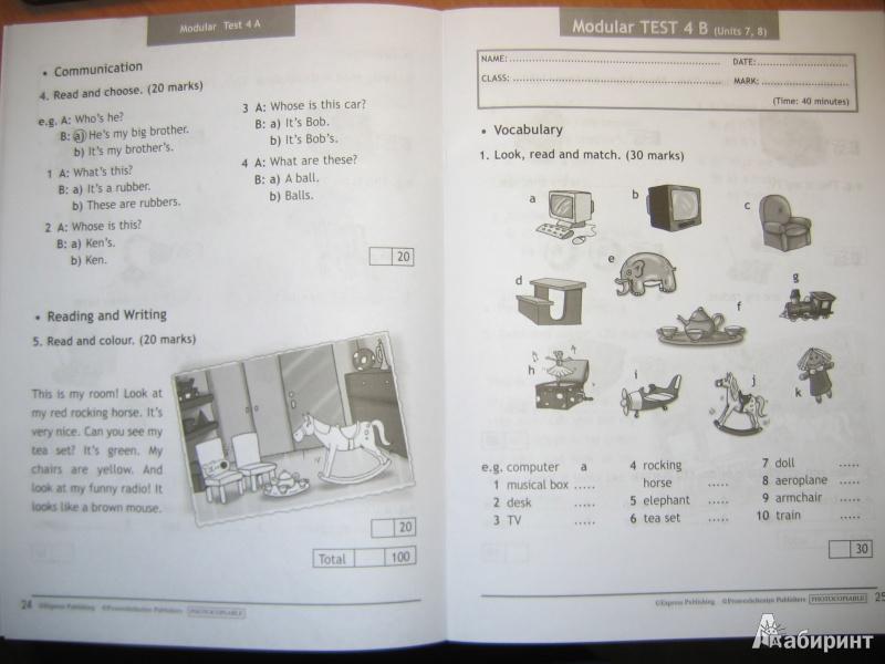 из для Английский в фокусе класс Контрольные задания  Иллюстрация 12 из 16 для Английский в фокусе 3 класс Контрольные задания ФГОС Быкова Дули Эванс