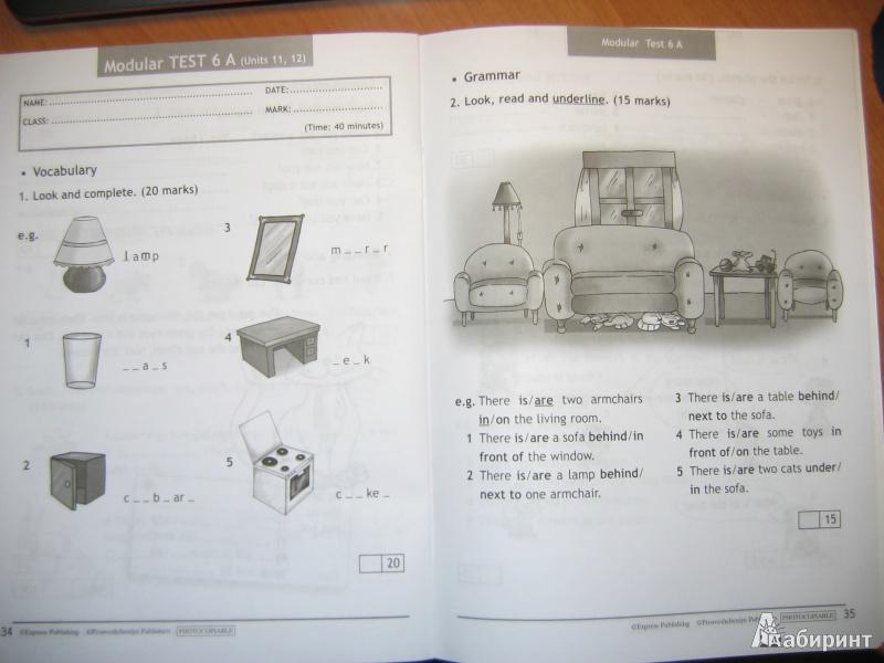 из для Английский в фокусе класс Контрольные задания  Иллюстрация 15 из 16 для Английский в фокусе 3 класс Контрольные задания ФГОС Быкова Дули Эванс