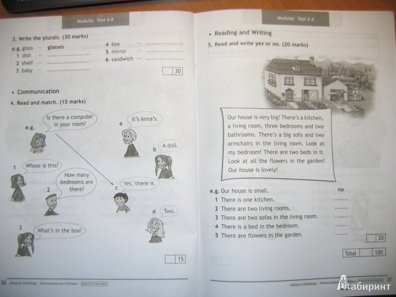 из для Английский в фокусе класс Контрольные задания  Иллюстрация 16 из 16 для Английский в фокусе 3 класс Контрольные задания ФГОС Быкова Дули Эванс