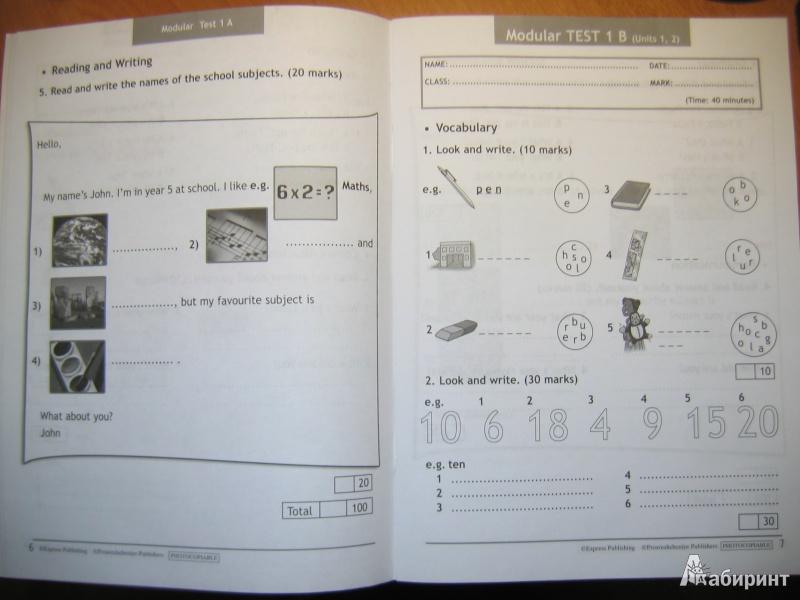из для Английский в фокусе класс Контрольные задания  Иллюстрация 3 из 16 для Английский в фокусе 3 класс Контрольные задания ФГОС Быкова Дули Эванс