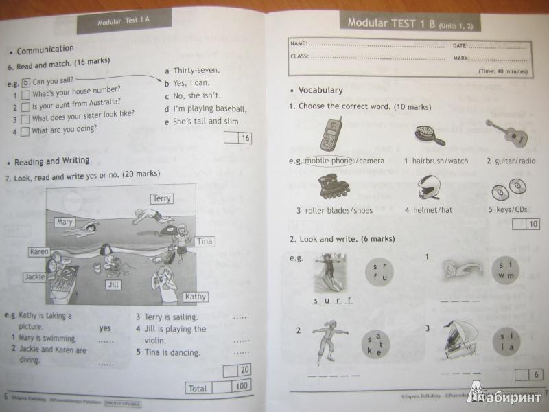 купить учебник английского языка фокус