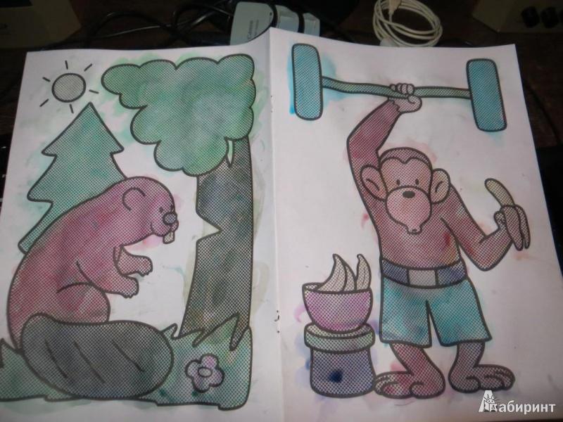 Иллюстрация 18 из 36 для Раскрась водой. Хвостатые и усатые | Лабиринт - книги. Источник: Ko-ren