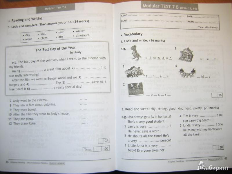 Контрольная работа по английскому языку 4 класс м.з.биболетова вычеркнуть слово