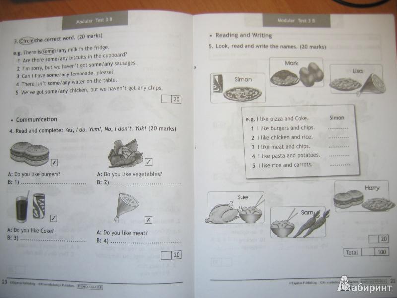 английский в фокусе 3 класс страница