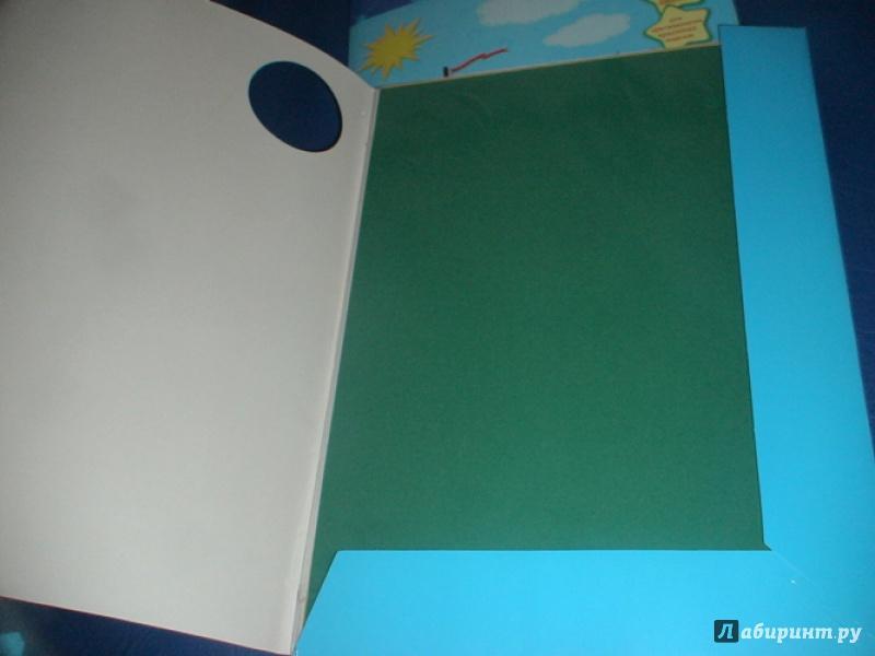 """Иллюстрация 1 из 4 для Бархатный цветной картон """"Морские жители"""" (А4, 5 листов, 5 цветов) (БЦК55148)   Лабиринт - канцтовы. Источник: prema81"""