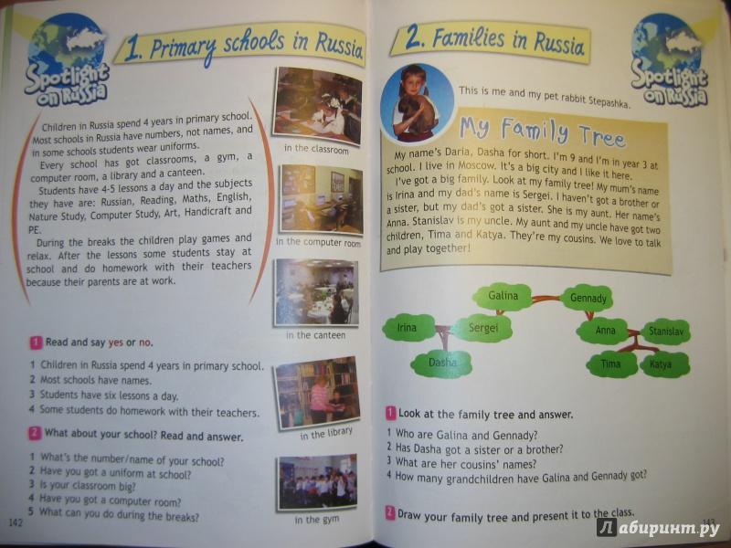 учебник английский 3 класс быкова