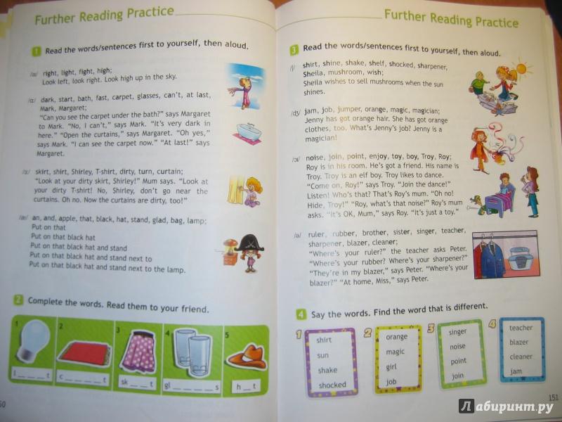 Язык класс английский быкова 4 гдз reading further