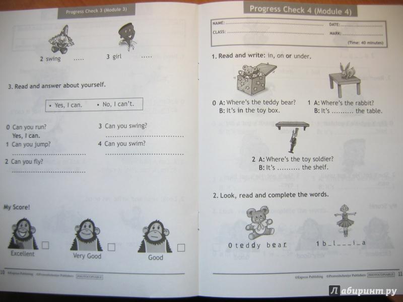 из для Английский язык Контрольные задания класс ФГОС  Иллюстрация 8 из 35 для Английский язык Контрольные задания 2 класс ФГОС Быкова Дули Эванс