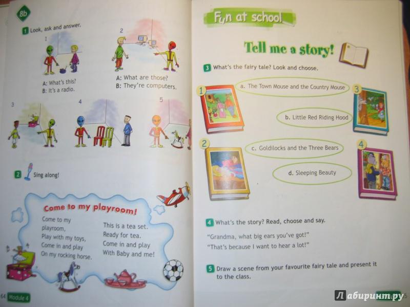 Английский язык английский в фокусе 3 класс.